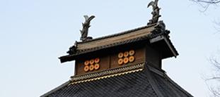 長國寺を知る